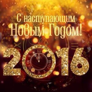 image-31-12-16-23_41-1
