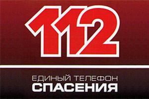 112_5